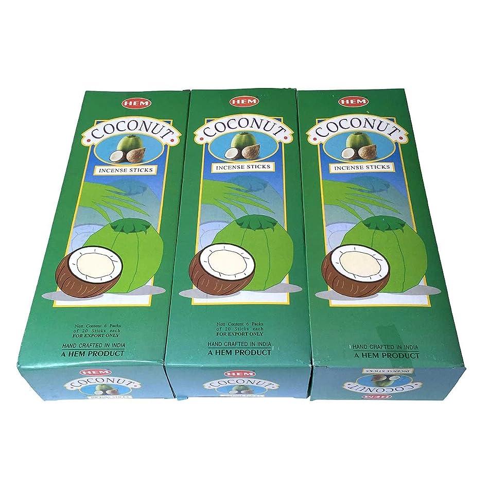 キャップ社会セイはさておきココナッツ香スティック 3BOX(18箱) /HEM COCONUT/インセンス/インド香 お香 [並行輸入品]