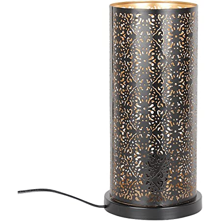 albena shop Lakia forme de lampe de table orientale H 30,5 cm/ø 15 cm métal noir