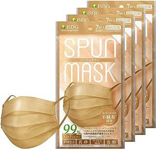 ISDG 医食同源ドットコム スパンレース不織布カラーマスク 個包装 7枚入り ベージュ 4袋セット