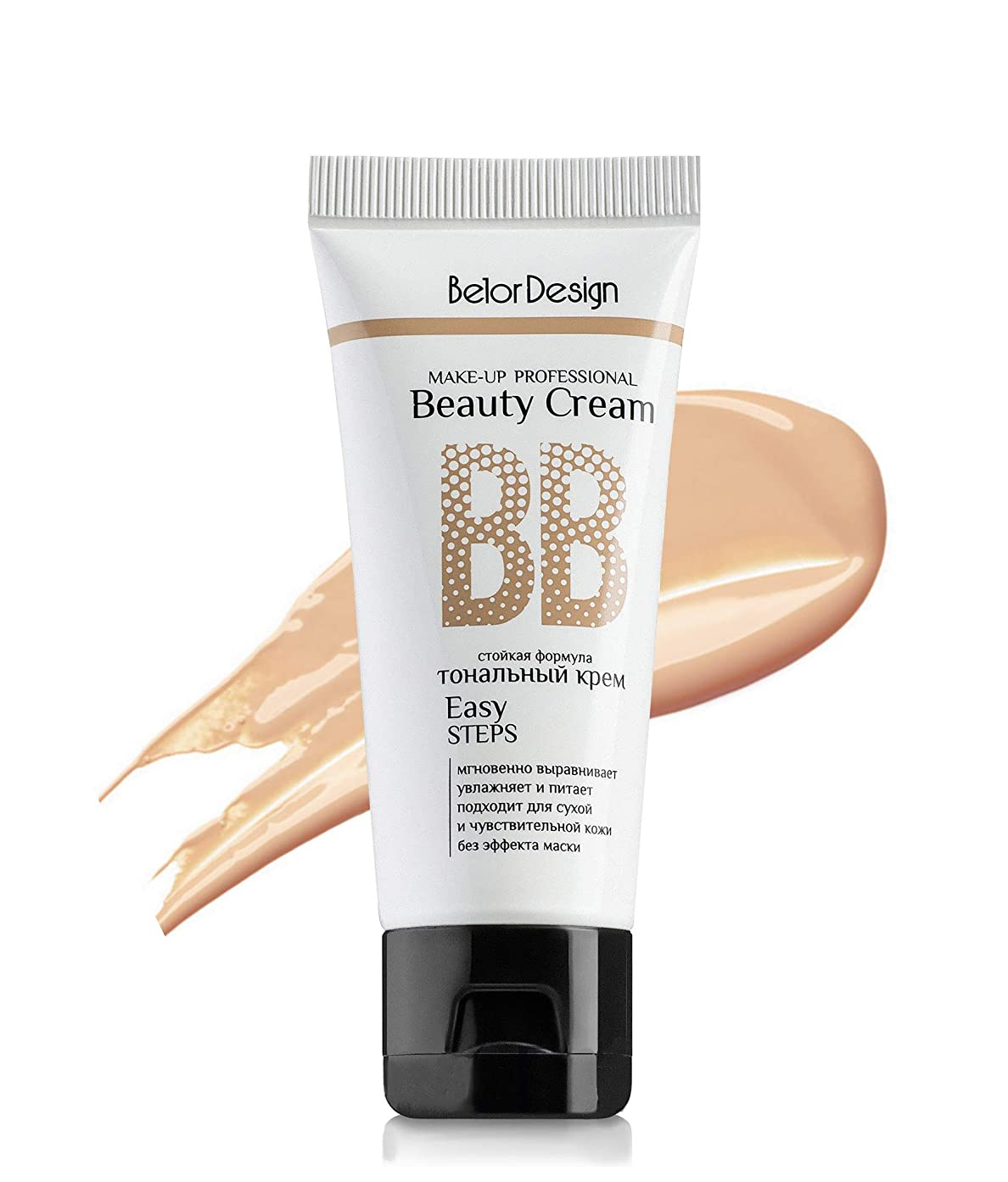 感謝祭サンダル自分のためにBelorDesign | BB – BEAUTY CREAM | EASY STEP | 4 SHADE (Caramel beige 103)