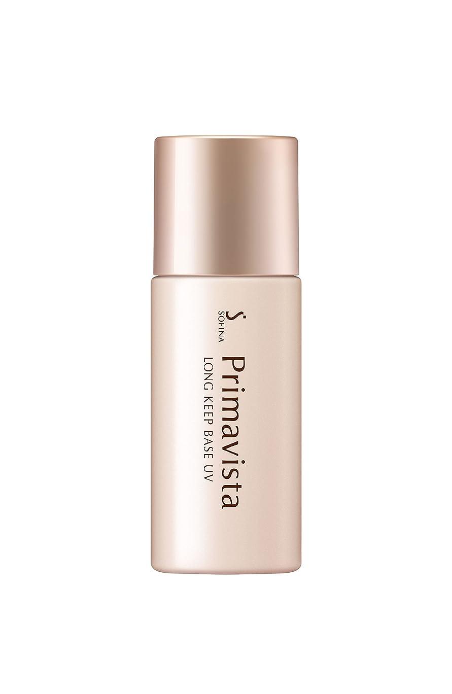 フィルタステレオタイプ発明プリマヴィスタ 皮脂くずれ防止化粧下地UV SPF20 PA++ 本体 単品 本体(25ml)