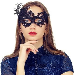 MYMENU Masquerade Mask for Women Luxury Venetian Mask Women's Lace Eye Mask for Masquerade Party Prom Ball Bar Costume Festival Carnival Mardi Gras (Phoenix Black)