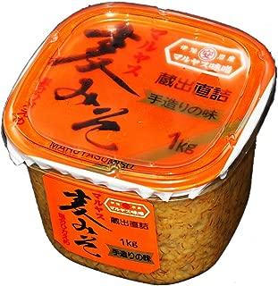 マルヤス味噌 無添加麦味噌(白) つぶ(粒)タイプ カップ入 1kg