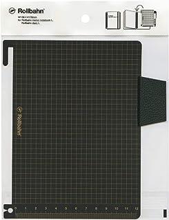 ロルバーン ポケット付メモ/ダイアリー Lサイズ用 下敷き【ブラック】 500531