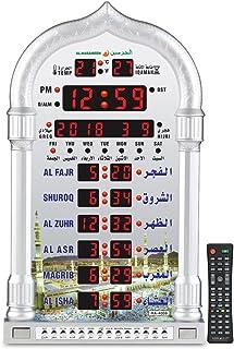 AL-HARAMEEN Azan Clock,Led Prayer Clock,Wall Clock,Read Home/Office/Mosque Digital Azan Clock/Decorative Clock HA-4008 (Gray)