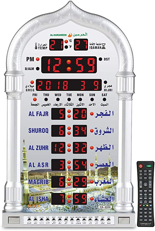 AL HARAMEEN Azan Clock Led Prayer Clock Wall Clock Read Home Office Mosque Digital Azan Clock Decorative Clock HA 4008 Gray
