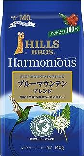 ヒルス コーヒー豆 (粉) ハーモニアス ブルーマウンテンブレンド 140g