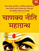 life changing books in hindi