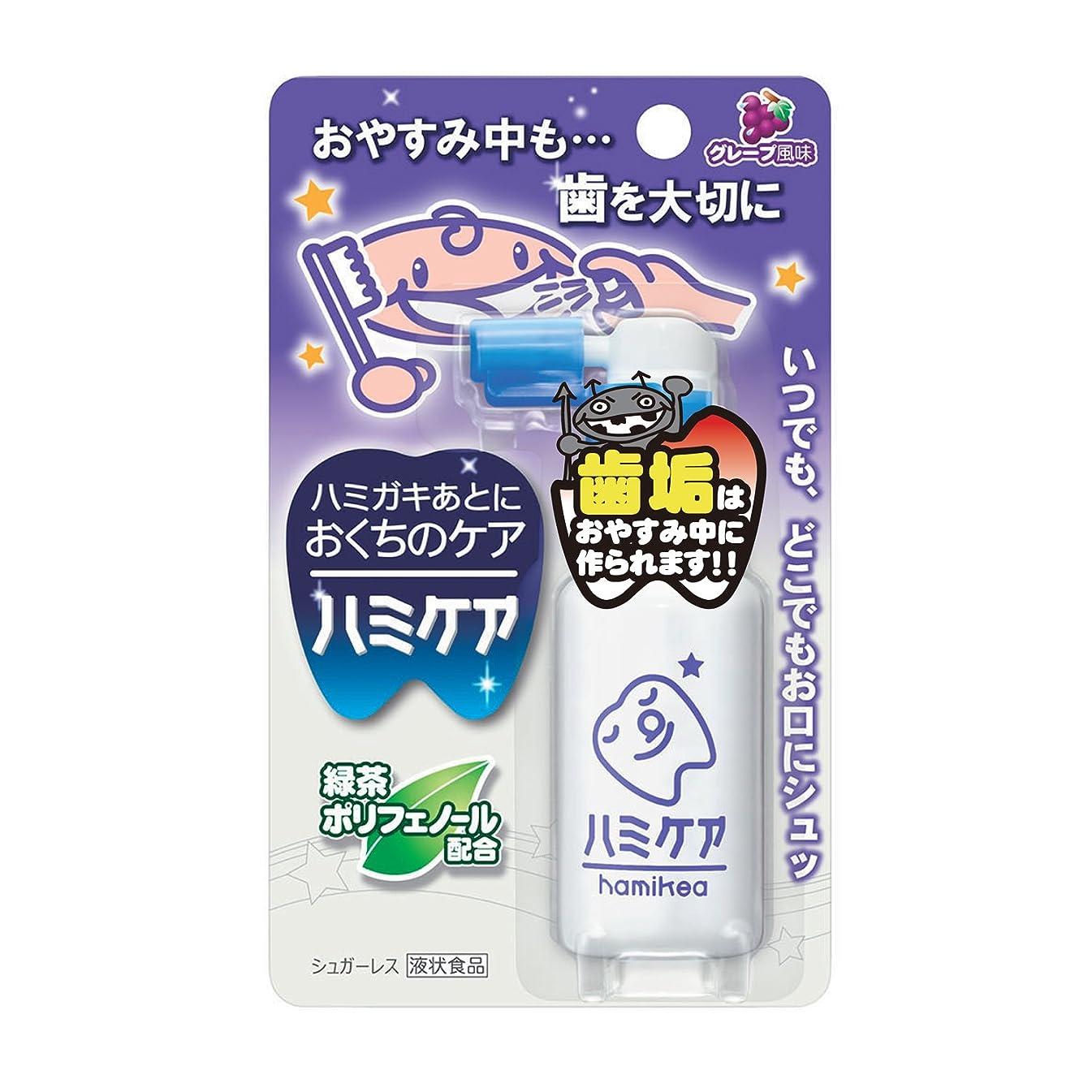 悪夢デモンストレーション削減ハミケア グレープ風味 25g