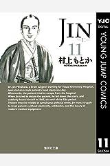 JIN―仁― 11 (ヤングジャンプコミックスDIGITAL) Kindle版