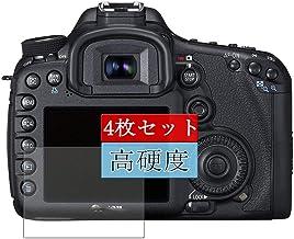 4枚 Sukix フィルム 、 Canon デジタル一眼レフカメラ EOS 7D Mark II 2 向けの 液晶保護フィルム 保護フィルム シート シール(非 ガラスフィルム 強化ガラス ガラス ) new version