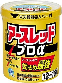 【第2類医薬品】アースレッドプロα [ゴキブリ・ダニ・ノミ用 12-16畳用 20g]