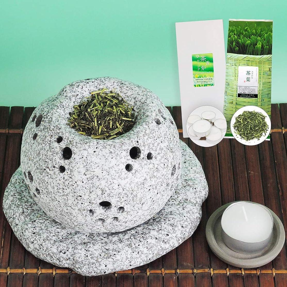 バナナパフシネウィ元祖 茶香炉セット 茶香炉専用茶葉&ローソク付 川本屋茶舗