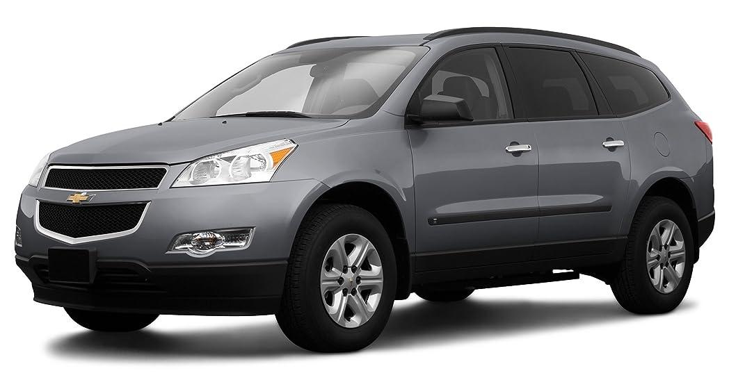 review our chevrolet img traverse reviews com cars view