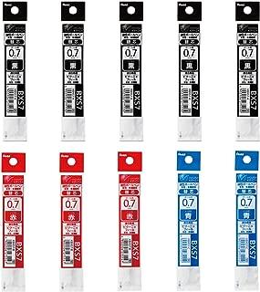 ぺんてる 多機能ボールペン替芯セット XBXS7 0.7mm 黒5本 赤3本 青2本