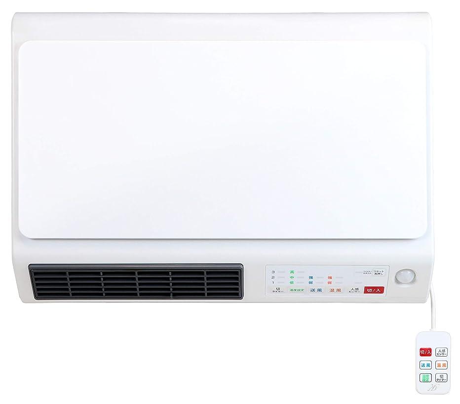 自分のために滑るエアコンZEPEAL 『工事不要』 壁掛け脱衣所ヒーター(人感センサー搭載) フィルターお手入れランプ、ワイヤードリモコン付き ホワイト DWC-J120H-WH