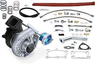 Tomei ARMS MX8265 Turbo Kit For Nissan Skyline RB25DE R32 R33 450hp TB401A-NS06A