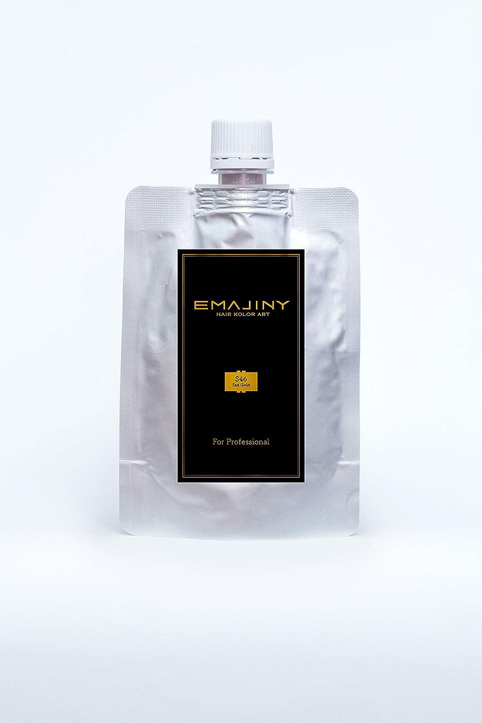 パッドブローホールアクセサリーEMAJINY Sax Gold S46(ゴールドカラーワックス)金プロフェッショナル100g大容量パック【日本製】【無香料】