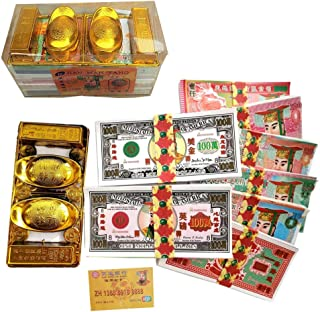 365 Pcs Chinese Joss Paper Hell Bank Notes Ancestor Money Gold Ingot for Funeral, Strengthen Connection with Your Ancestors, Bring The Good Luck Wealth and Health U.S. Dollar GDB