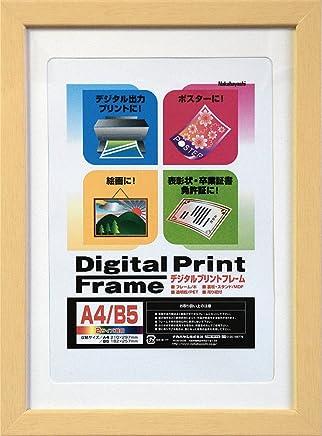 NAKABAYASHI フォトフレーム フ-DPW-A4-N ナチュラル A4判/B5判