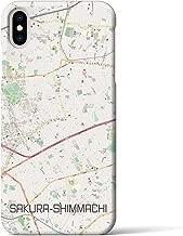 【桜新町】地図柄iPhoneケース(バックカバータイプ・ナチュラル)iPhone XS Max 用 <全国300以上の品揃え> シンプル おしゃれ 大人 個性的 耐衝撃素材のiPhoneカバー(アイフォンケース アイフォンカバー スマホケース スマホカバー)
