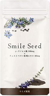 Smile Seed(スマイルシード) チェストベリー40mg γーリノレン酸100mg 配合