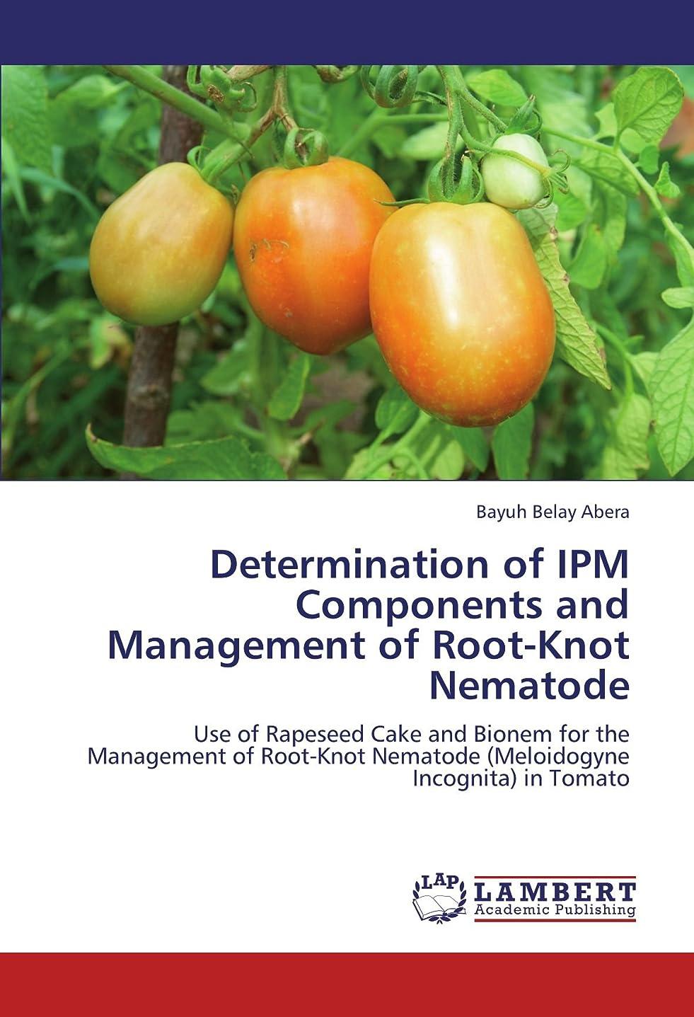 スペルキャプテンテニスDetermination of Ipm Components and Management of Root-Knot Nematode