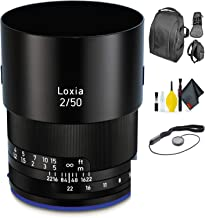 Zeiss Loxia Planar T 50mm f/2 Lens for Sony E Mount - 2103-748 + Deluxe Lens Cleaning Kit