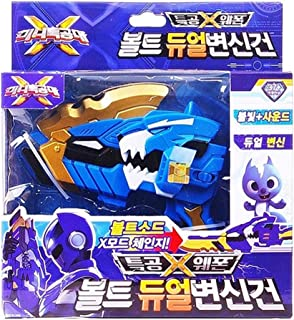 nicetoy Mini Force X Ranger Weapon Bolt Blue Transweapon Gun Sword Toy Sound & Shine(Imported from Korea)