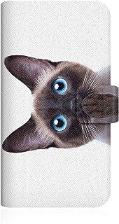 CaseMarket NYAGO apple iPhone 6 (4.7インチ) (iPhone6) 手帳型 オリジナルデザイン スリム ケース [ NYAGO ノート キュート 肉球をペロペロするにゃん?。シャムちゃん ]