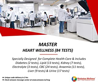 Hindustan Wellness Swasth Bharat - Master Heart Wellness (85 Tests) (Voucher Code delivered through email in 2 hours after order confirmation)