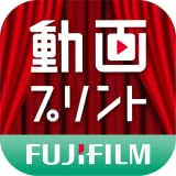 FUJIFILM 動画フォト!for Android