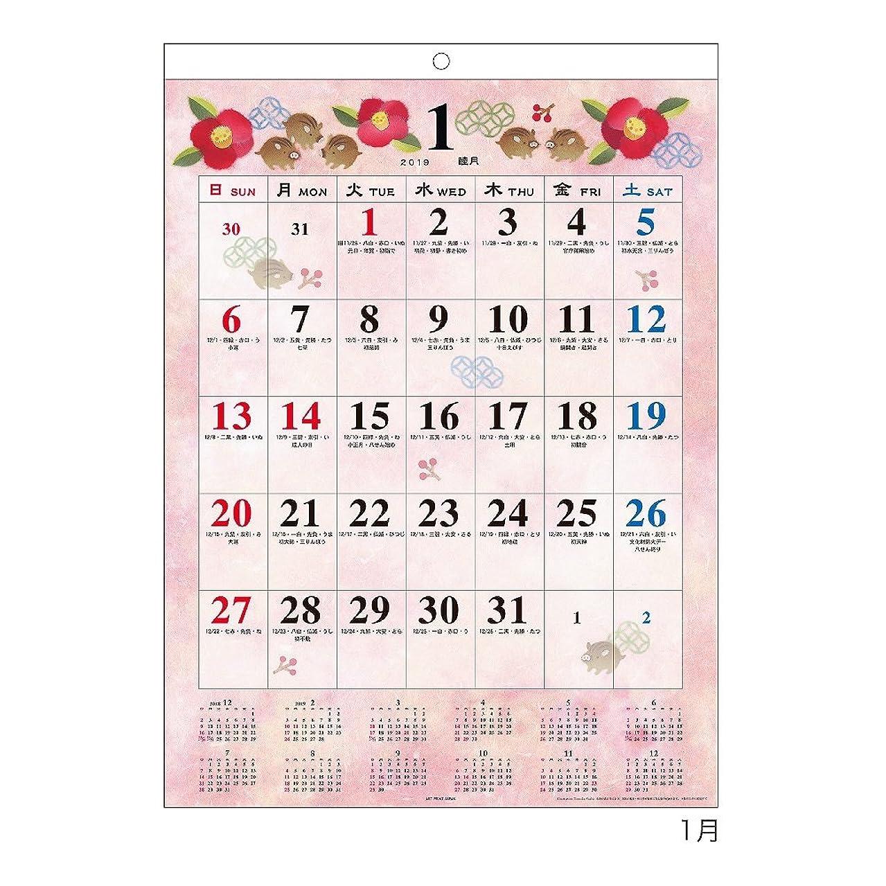 運命的な簡潔なほこりアートプリントジャパン 2019年 和の歳時記(大) カレンダー vol.144 1000101088