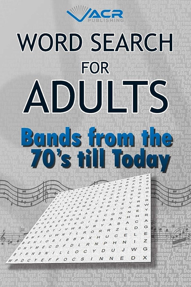 詳細にアクセントバイアスWord Search For Adults: Bands from the 70's till today