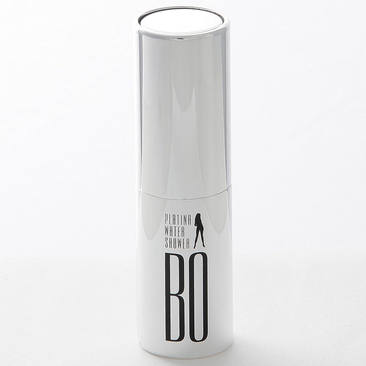 痛みマラウイ実行BO PLATINA WATER SHOWER 20ml ナノプラチナ 消臭 除菌99.9% ニオイ戻りゼロ ヘアートリートメント