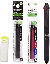 PILOT FriXion Ball 3 Kit, Black Barrel, Extra Fine Point, Erasable Black, Blue & Red Gel Inks Includes Eraser & Ink Refills (MPDP5002)
