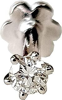 14k Gold 2.2mm Bezel Set Real Diamond Nose Pin Lip Labret Piercing Stud Screw