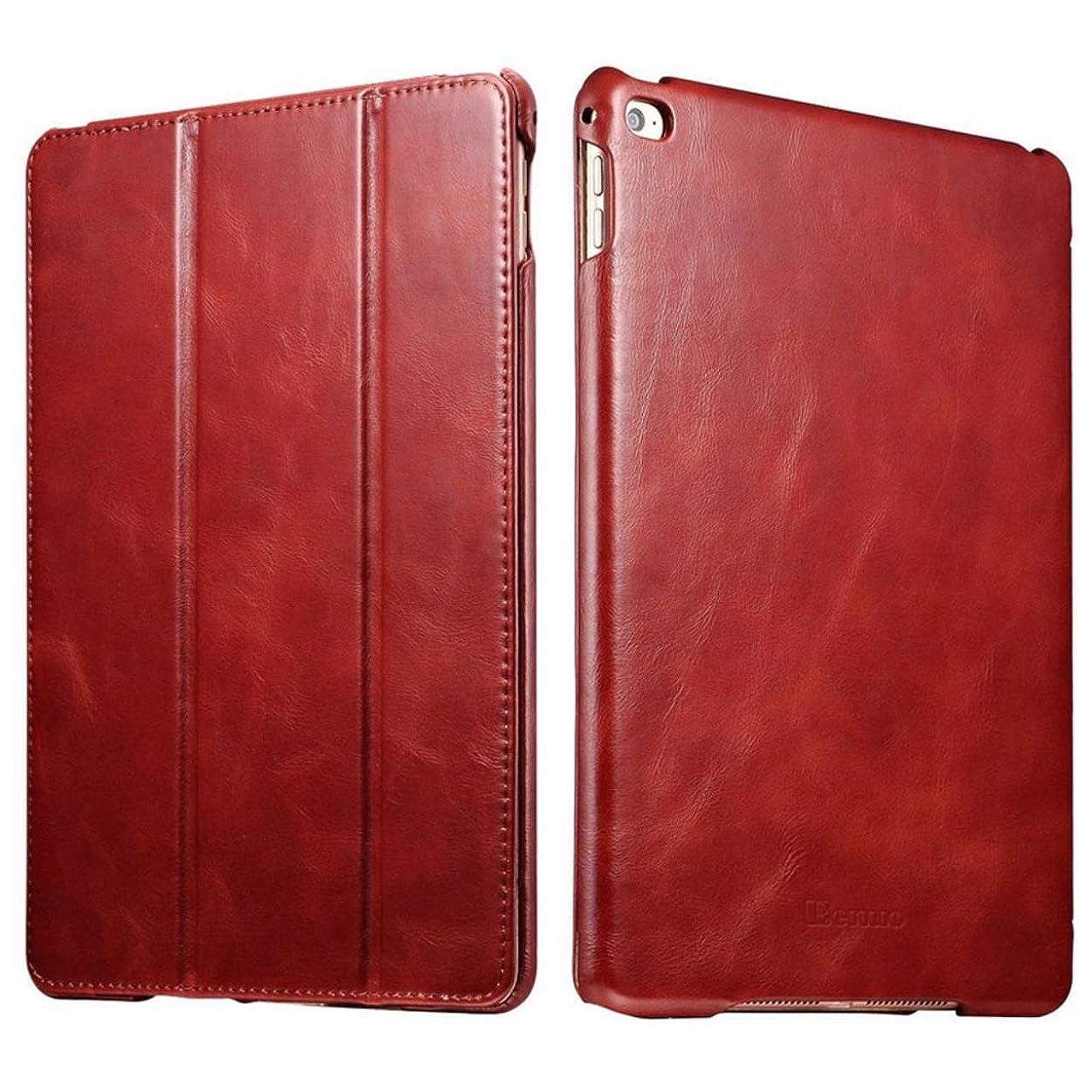 iPad Mini4 Genuine Flip, CHEETOP Premium Consice Vintage Real Leather Ultra-thin Folio Auto Wake UP/Sleep Stand Magnetic Closure Case Cover for Apple iPad Mini 4 (Red)