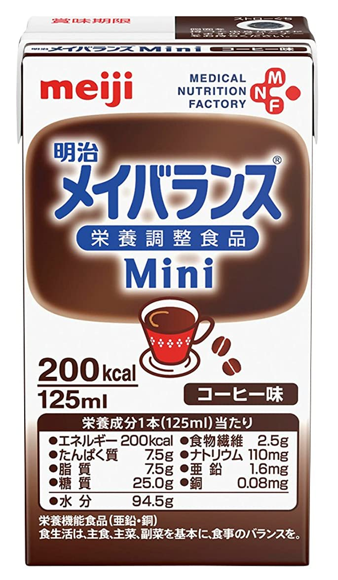 国歌カヌークローン【明治】メイバランス Mini コーヒー味 125ml