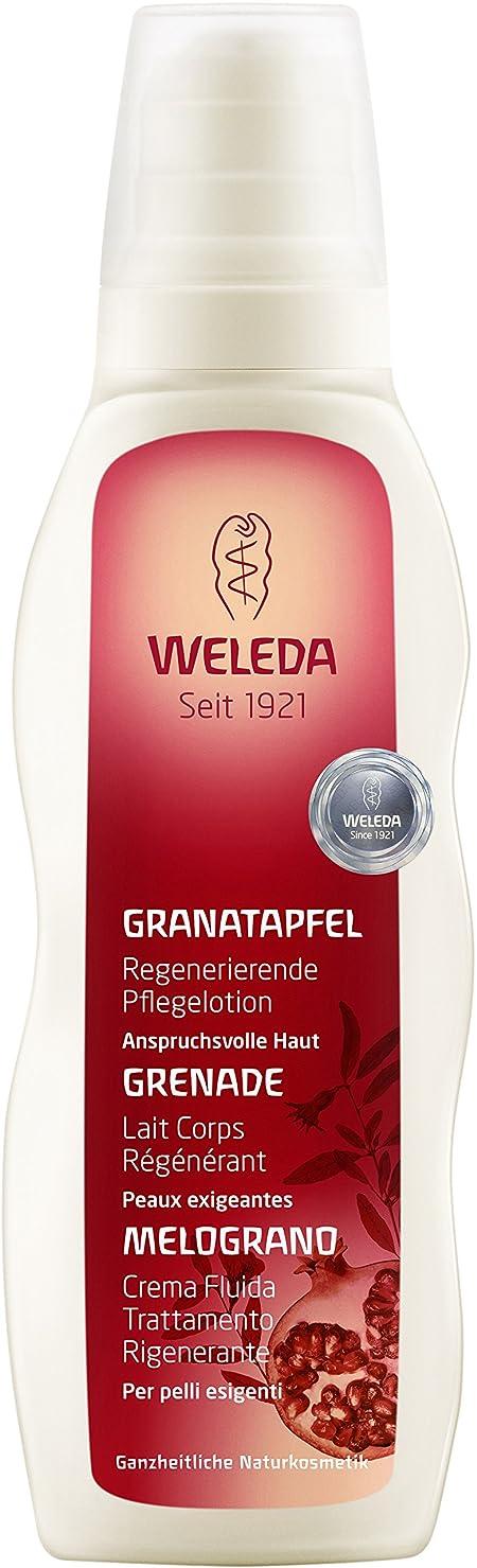 大腿準備する彫るWELEDA(ヴェレダ) ざくろボディミルク 200ml