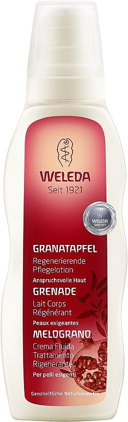 摂動ピクニック拡大するWELEDA(ヴェレダ) ざくろボディミルク 200ml
