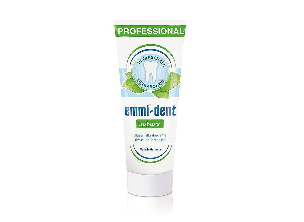 Emmi?dent(エミデント) 超音波歯ブラシ専用 歯磨きペースト エミデント ネイチャー 75g