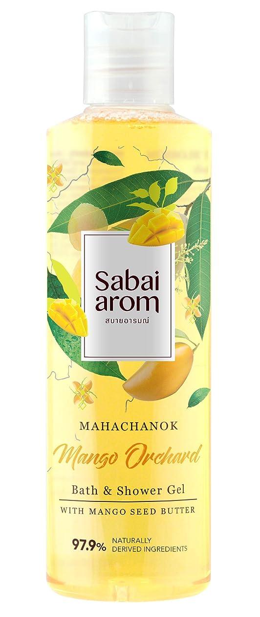 承認執着小包サバイアロム(Sabai-arom) マンゴー オーチャード バス&シャワージェル (ボディウォッシュ) 250mL【MAN】【002】