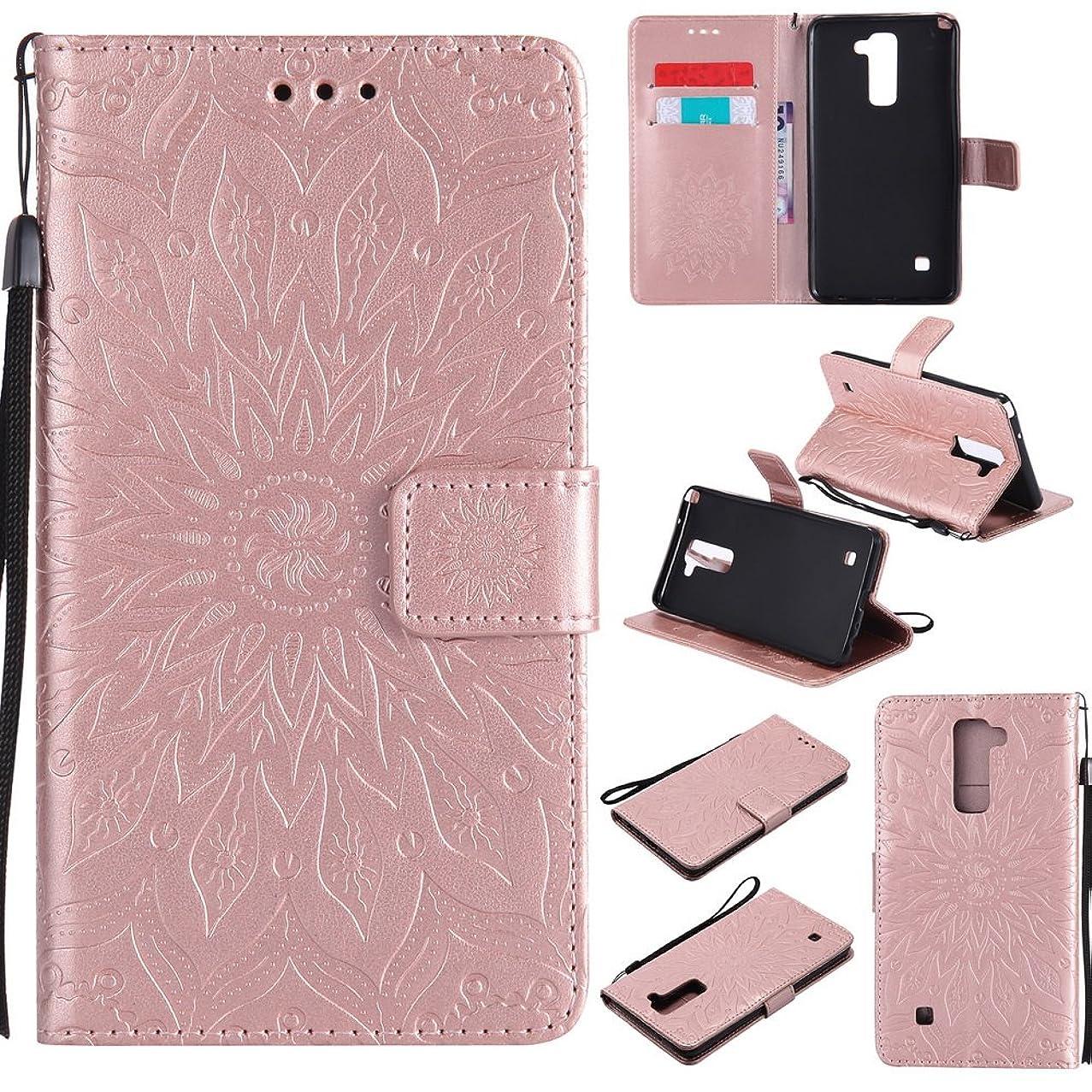 NEXCURIO [Embossed Flower] LG Stylo 2 / Stylo 2 Plus/Stylo 2 V Wallet Case with Card Holder Folding Kickstand Leather Case Flip Cover for LG Stylo 2 / Stylo 2 V (Rose Gold)