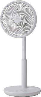 BRUNO ブルーノ 扇風機 リビング dcモーター 静音 おしゃれ 首振り リモコン付き DCコンパクトフロアファン アイボリー BOE075-IV