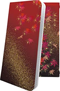 ケース Spray 402LG 互換 手帳型 もみじ 紅葉 和柄 和風 日本 japan 和 スプレー 手帳型ケース 花柄 花 フラワー Spray402LG おしゃれ gLV11969HGg