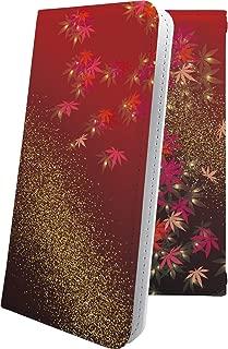 ZenFone5Z ZS620KL ケース 手帳型 もみじ 紅葉 和柄 和風 日本 japan 和 ゼンフォン5z ゼンフォン5 手帳型ケース 花柄 花 フラワー zenfone 5z 5 z おしゃれ