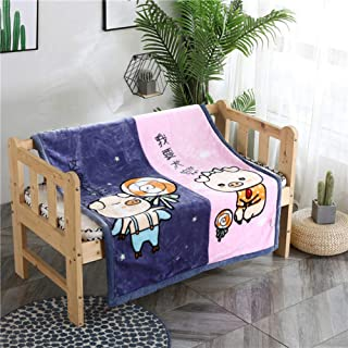 ACHICOO Warm Thicken Blanket Cartoon Pattern Double Layer Kids Room Bed Sheets Pig Lollipop 105 * 130cm for Home Use