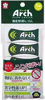 Sakura Color arch eraser 100 RAF100-5P 5 pieces