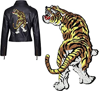 B.FY Tiger Patch Gold Embroidered Applique Patch Applique Tiger Iron On Patch Better Than Rose Embroidery for DIY (Gold Tiger)